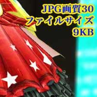 JPG(30)形式ファイル